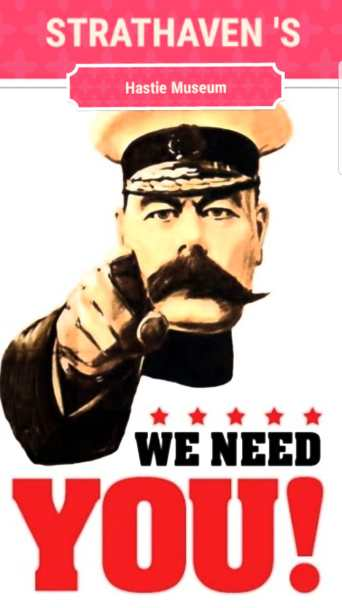 Poster museum needs you